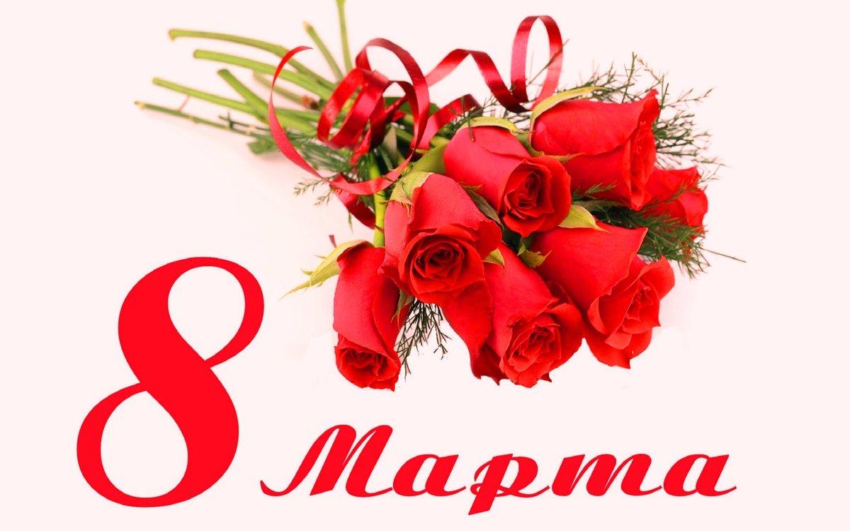 Открытки на 8 марта для вацап, для бабушки внучкой