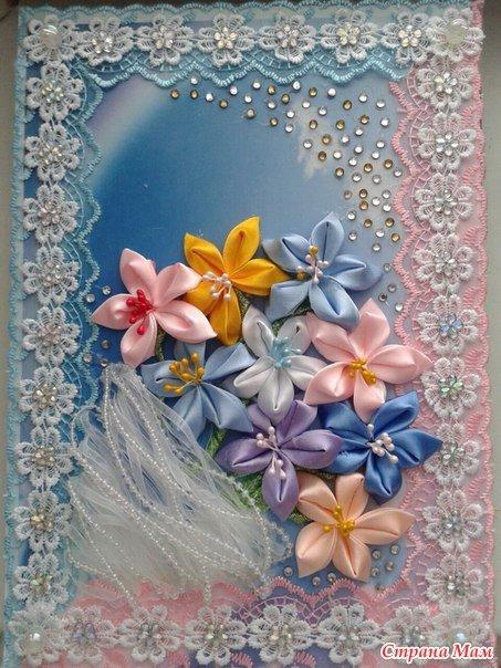 Открытка из лент своими руками на день рождения, открытки сделать