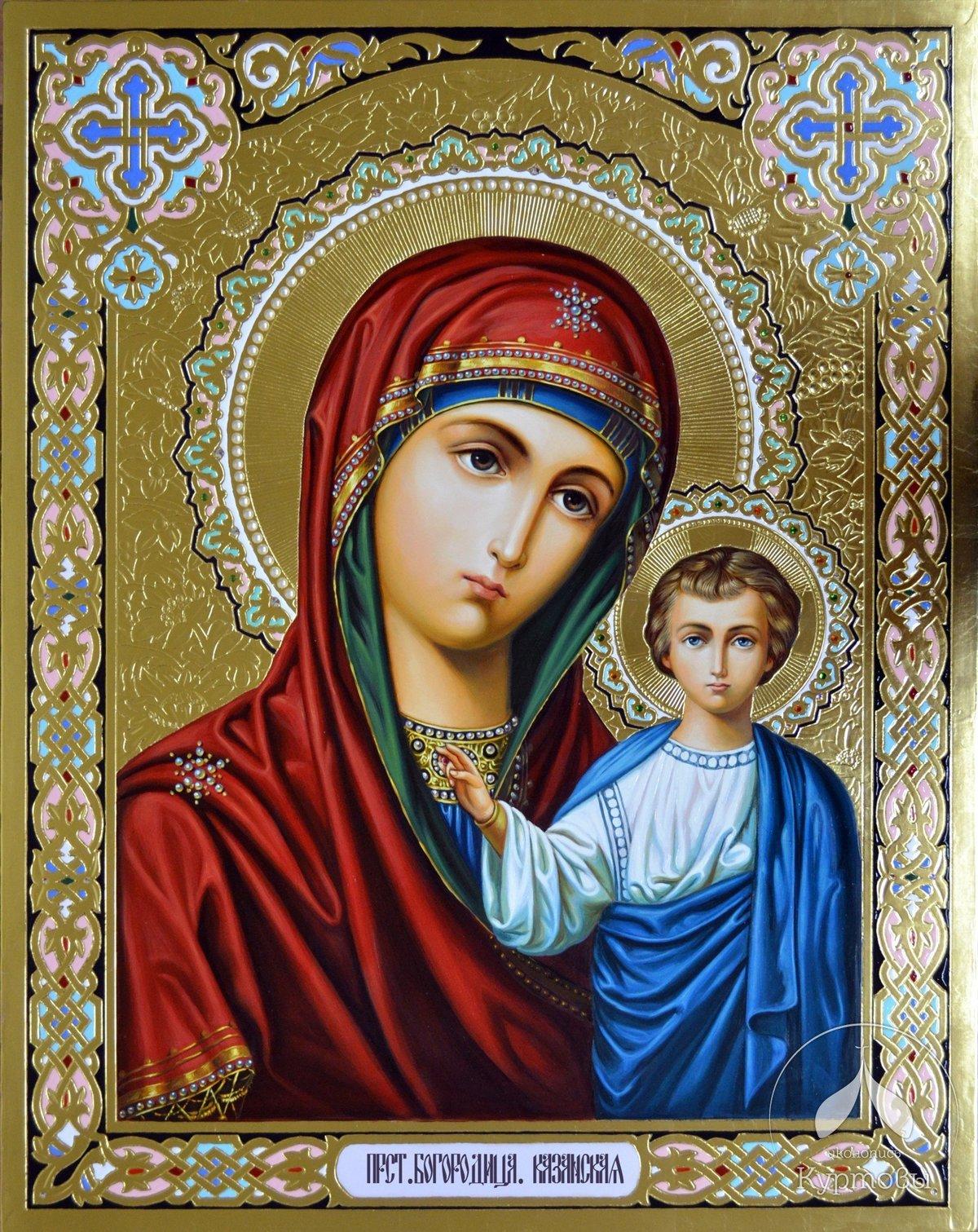 Надписями интересные, рисунок казанская божья матерь