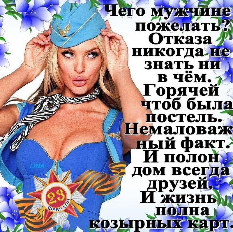 ❶Поздравление с днем рождения девушке в 23 февраля|23 января православный праздник|Прикольное поздравление с Днем рождения подруге! | Привет | Pinterest | Friends and Quotes|GSL: Day by Day|}
