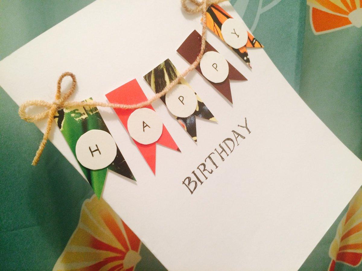 День рождение открытки своими руками для друга
