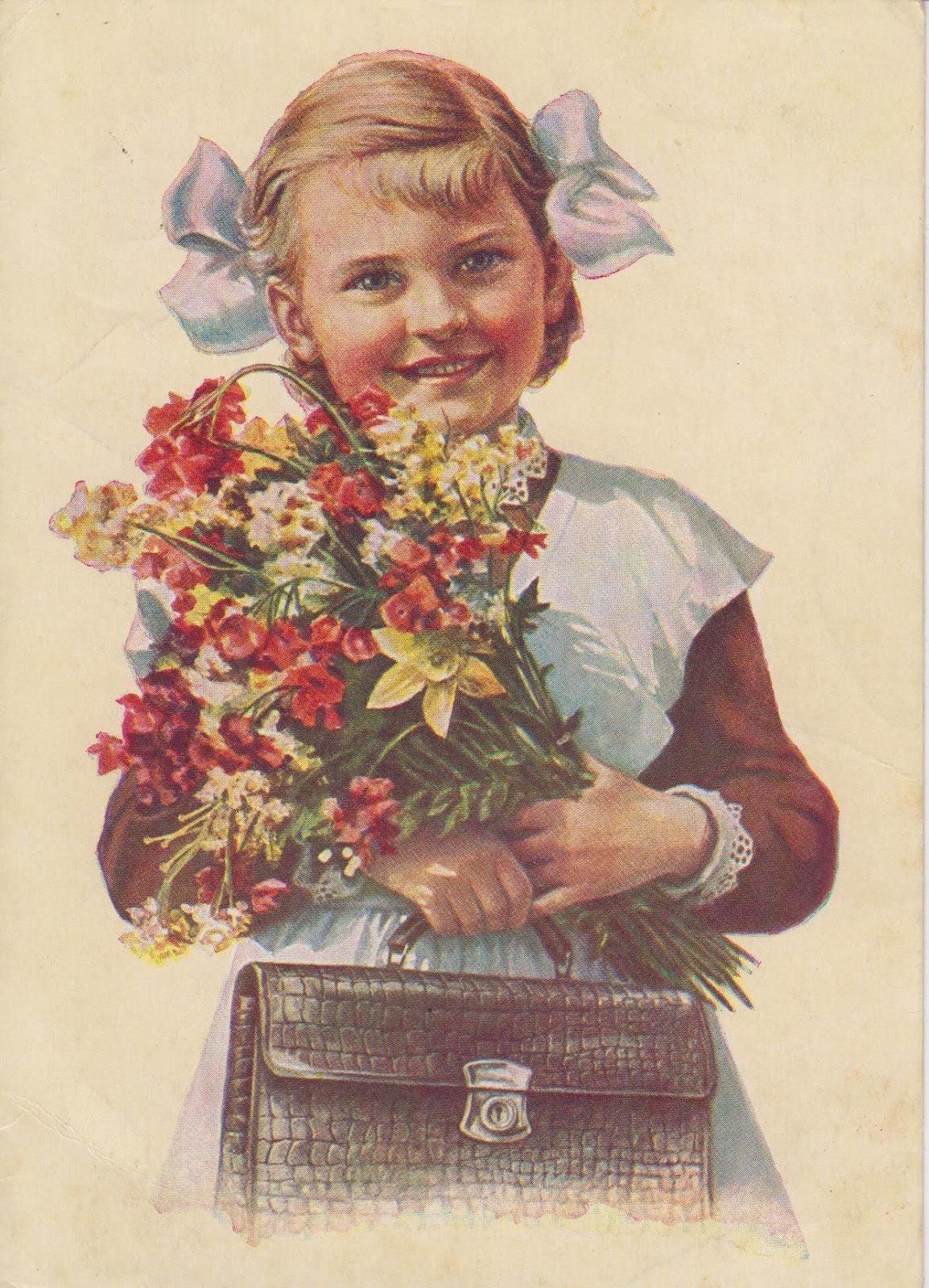 С днем знаний 1 сентября старые открытки