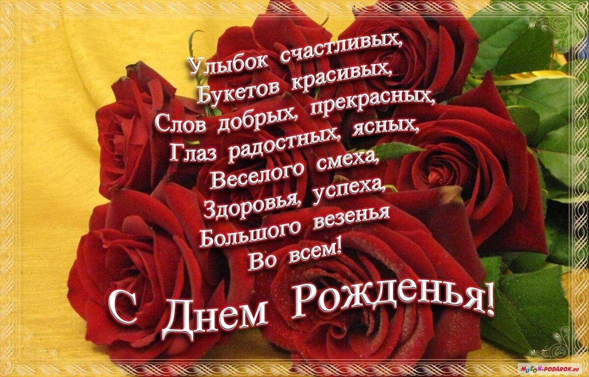 Картинка, отправить поздравления с днем рождения открытки