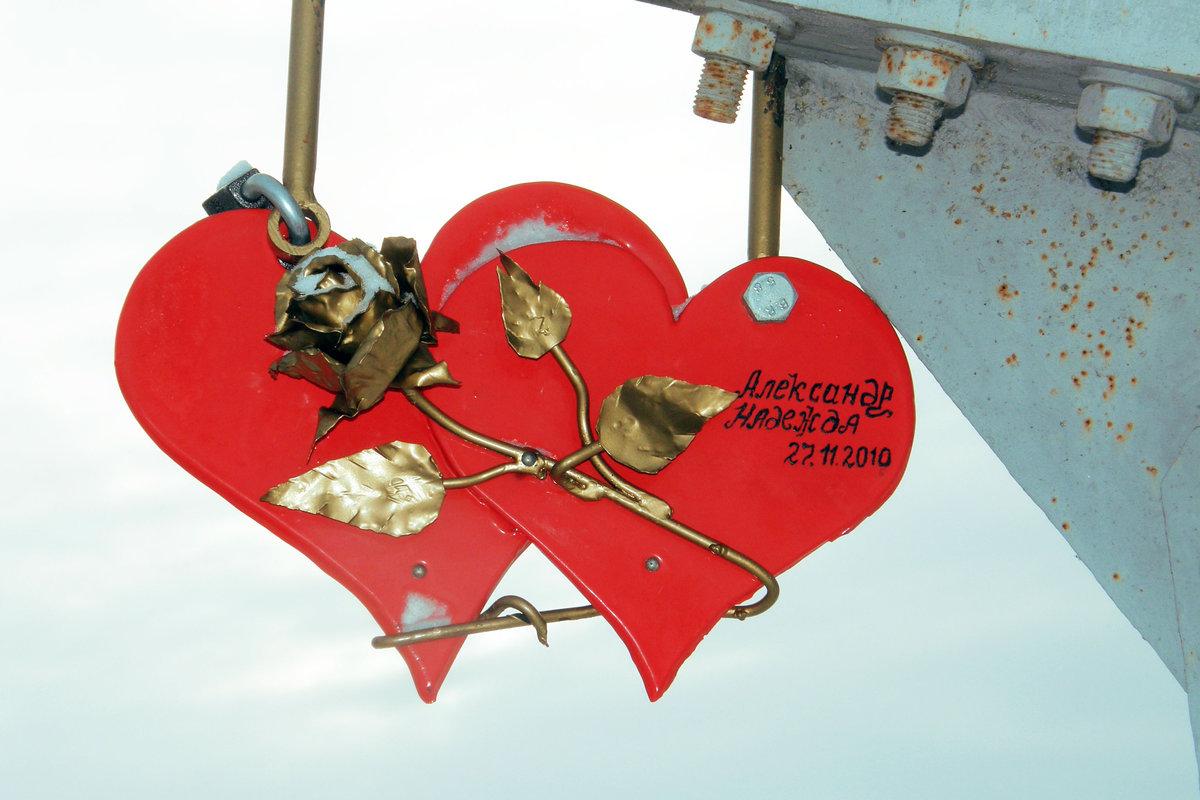 фото рисунок сердца на мост очень мягкие, если