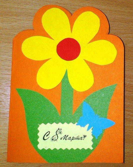 для открытка своими руками для воспитателя на 8 марта себя