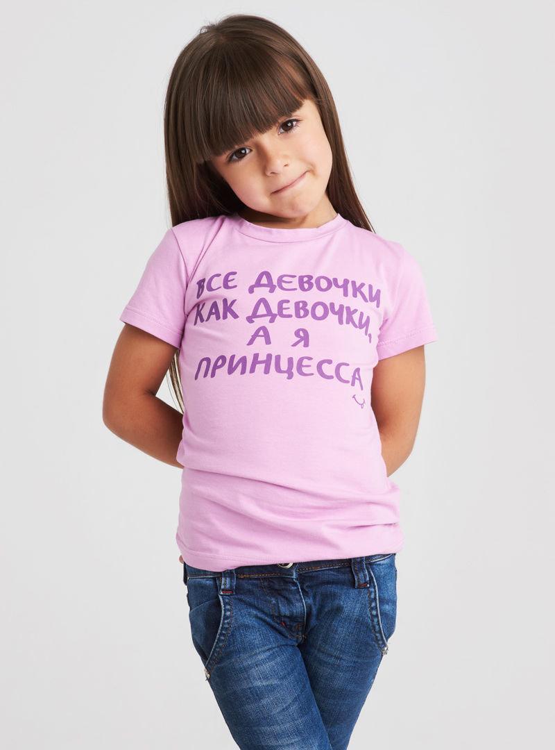 Открытка, картинки с девочками и надписями онлайн программа