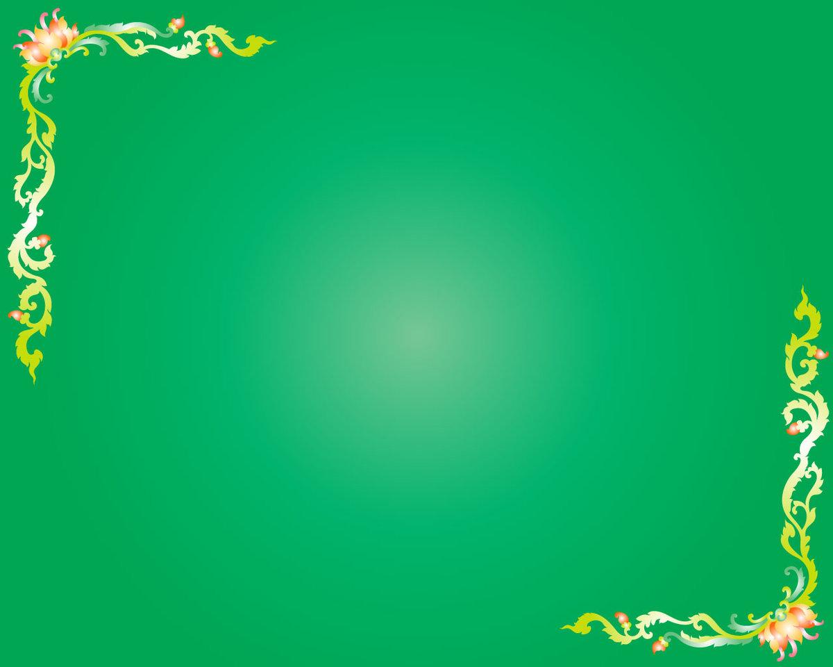 Юморная, картинки с татарским орнаментом для презентаций