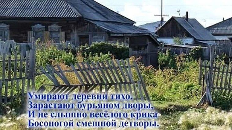 Картинки с надписью про любовь и жизнь в деревни