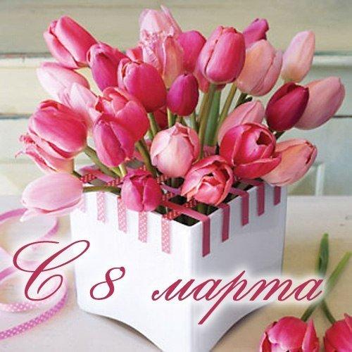 Открытки на 8 марта с тюльпанами в коробке