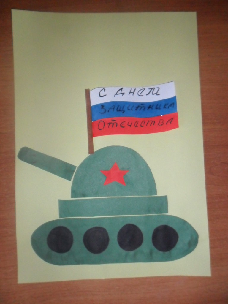 Марта детском, 23 февраля открытки своими руками 1 класс