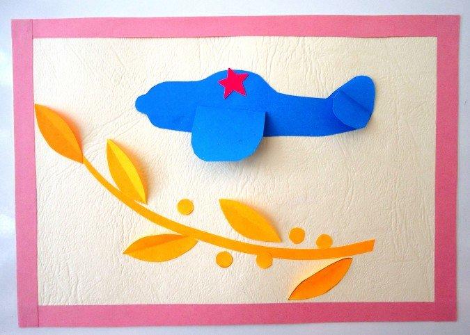 Открытки 23 февраля детский сад