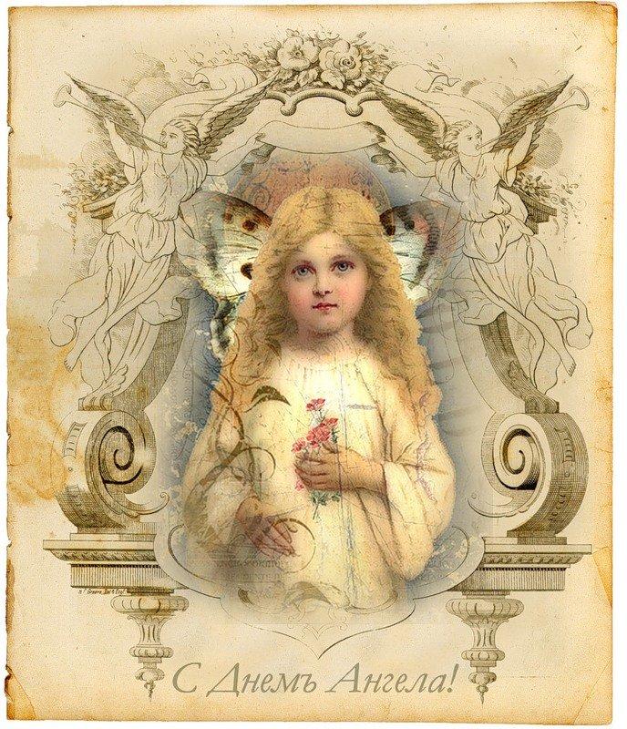 старинные открытки с днем ангела ольги данного