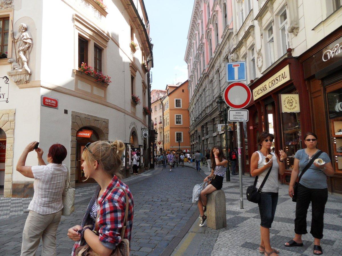 Знакомства на улицах праги