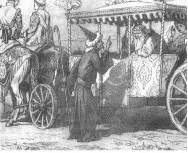 тарантас 19 век