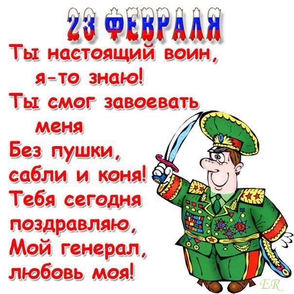 Алексею, картинки мужу на 23 февраля