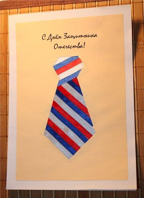 Открытки галстук своими руками на 23 февраля