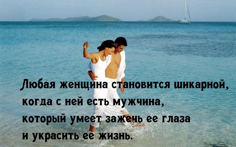 каждого красивые стихи красивой паре мужу и жене одного богатого
