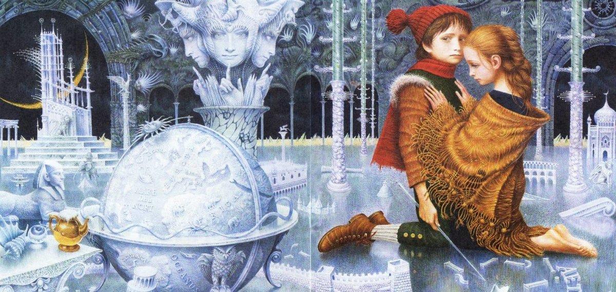 Смешные гифки, снежная королева ерко картинки