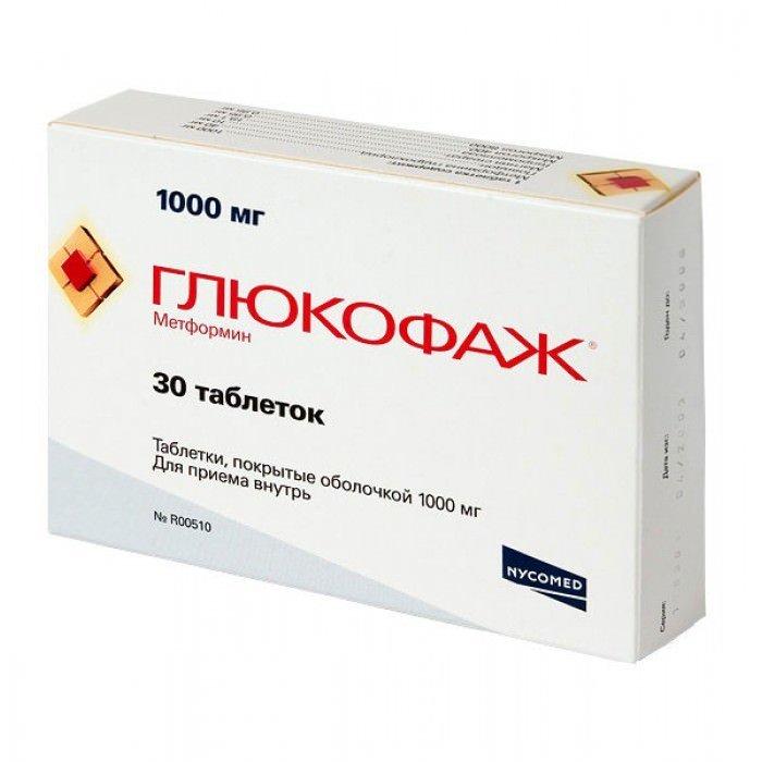 глюкофаж 1000 для похудения