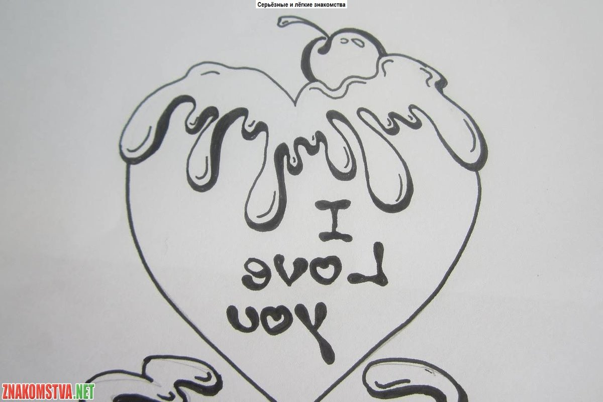 I love you drawings how to draw i love you with heart basic