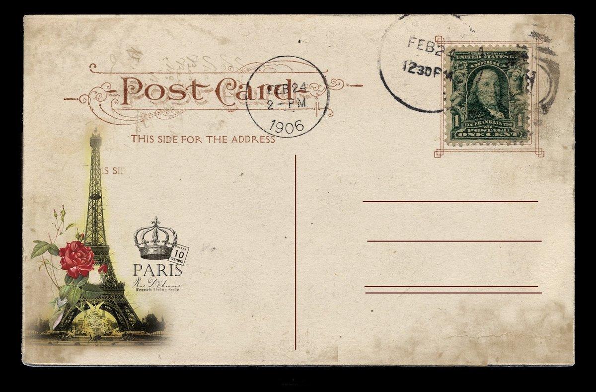 Образцы для печати открыток, степану смешные