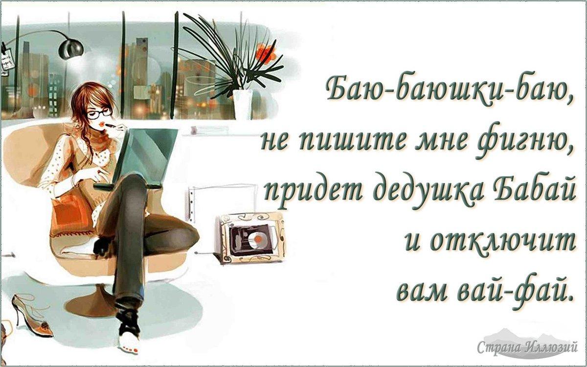Афоризм с открытками