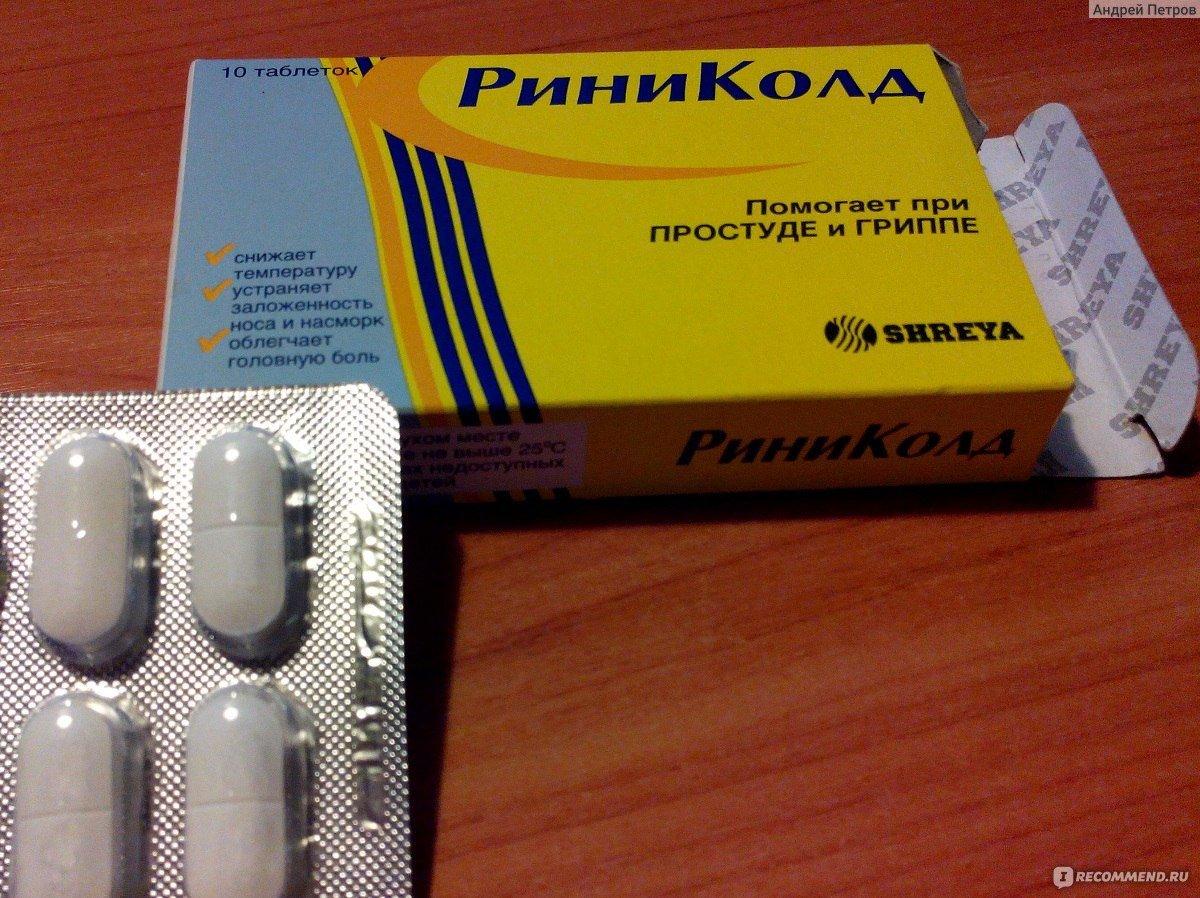 Таблетки 3000 рублей от простатита