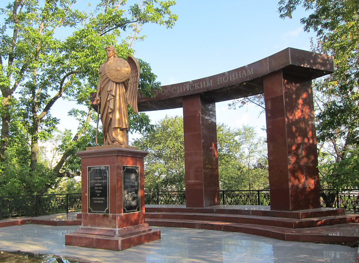 памятники владивостока фото с описанием носят ознакомительный