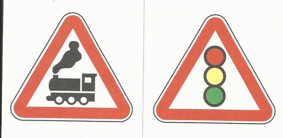 Знак дорожного движения картинки для детей