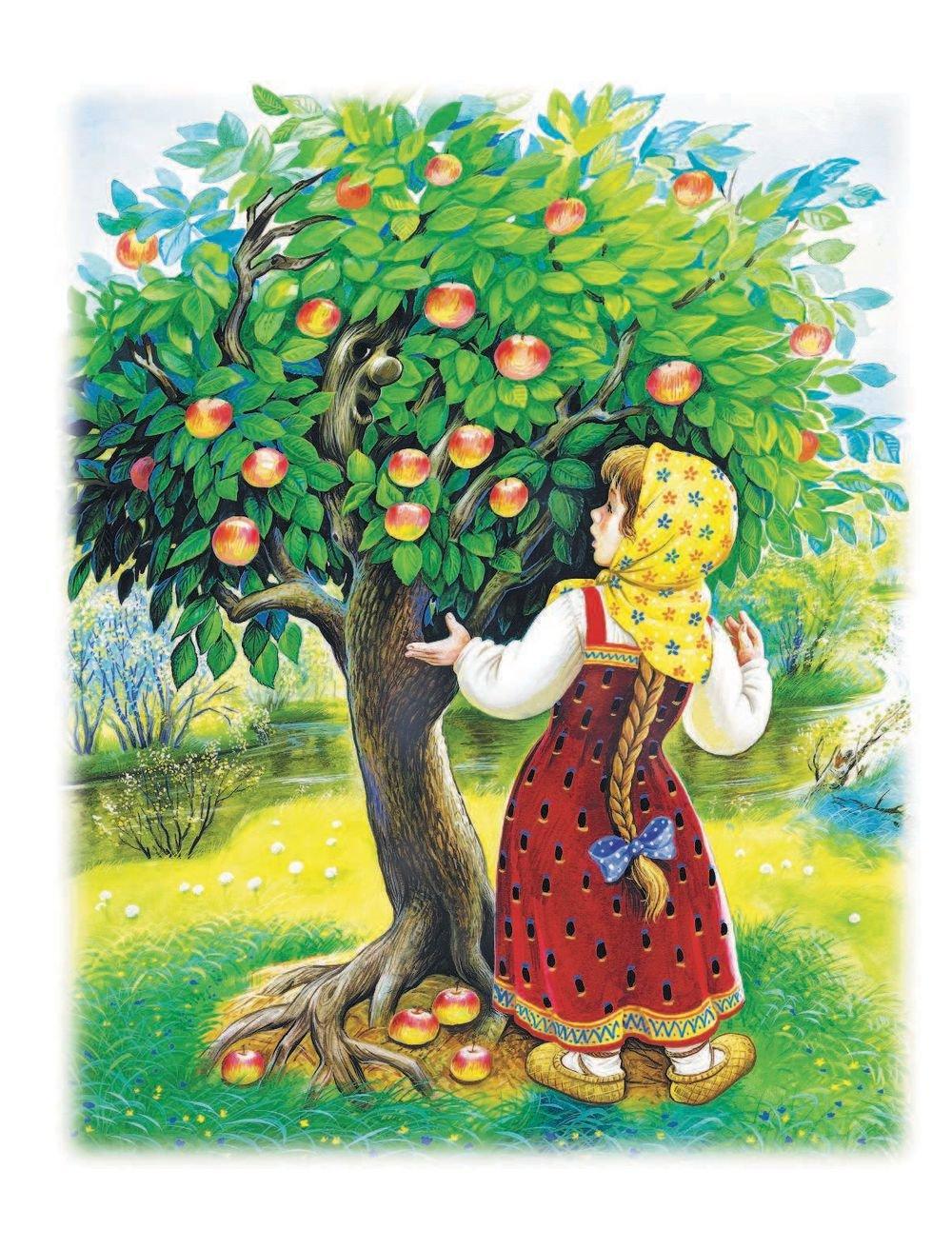 Рисунок яблоньки из сказки гуси