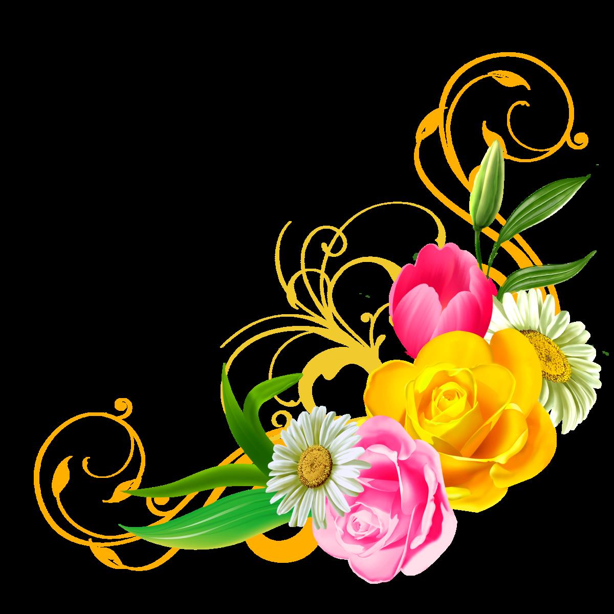 Открытка виньетки из цветов, для вас