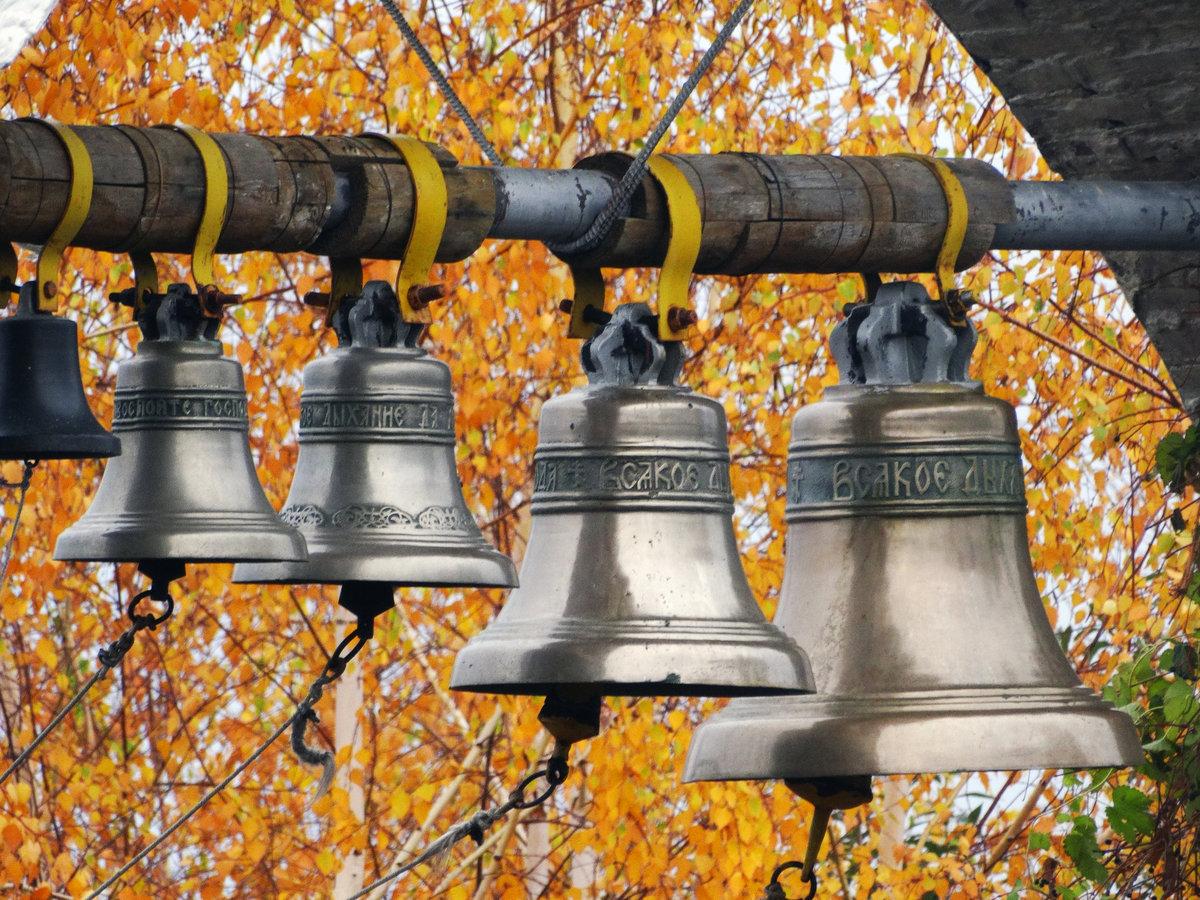 Картинки колокольчиков и колоколов