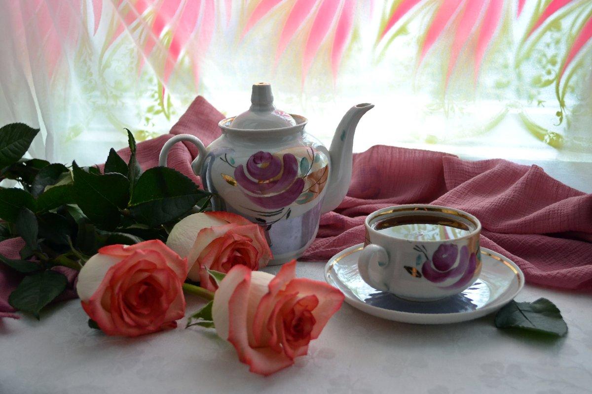 картинки доброе утро розы с чаем