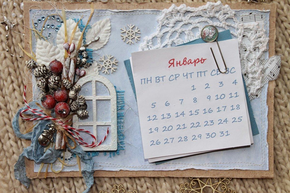 Календари для открыток