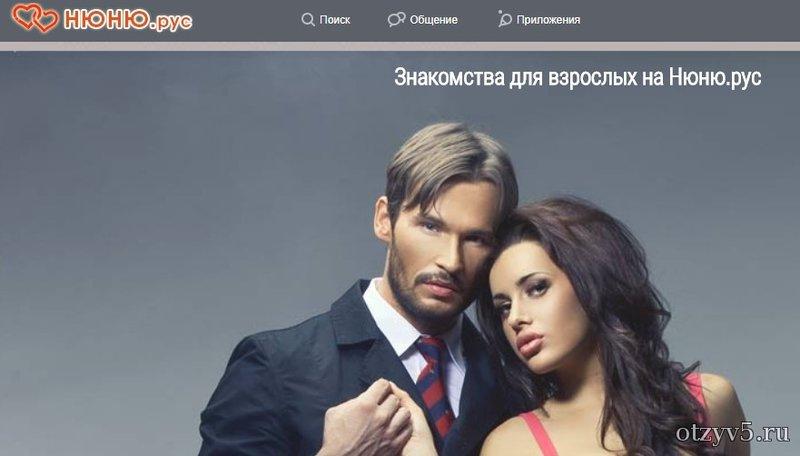Яндекс Сайты Знакомств Без Регистрации
