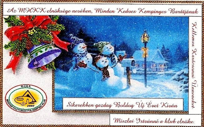 Открытка на венгерском языке, учитываются открытки как