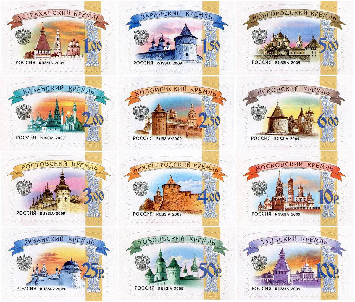 Марки на открытки по россии сколько, маме марта открытку