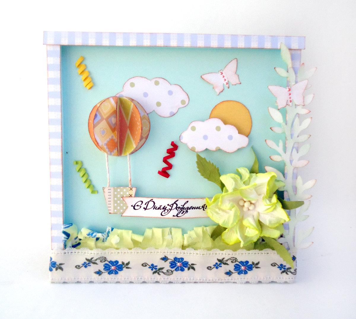 Картинки, детские открытки своими руками для девочки
