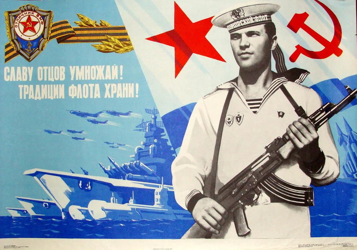 Знаний, плакат открытка армия россии