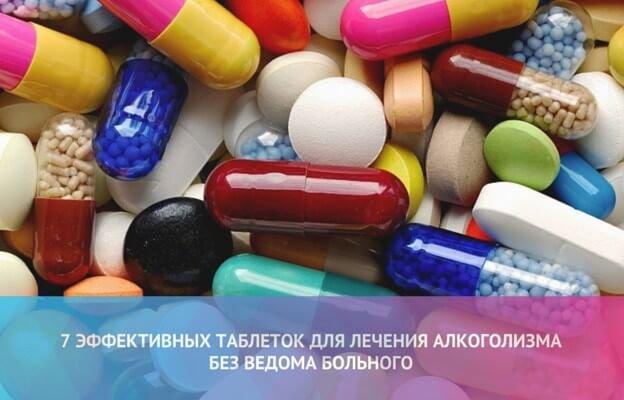 эффективные препараты от паразитов в организме человека