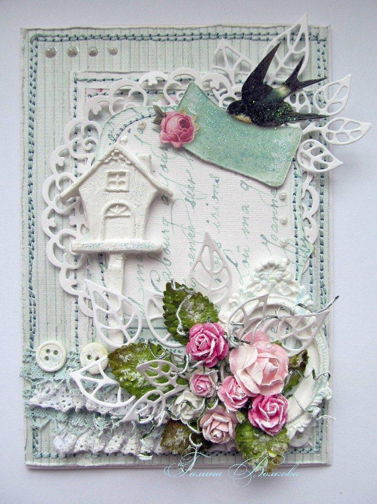 Свадебная открытка для молодоженов скрапбукинг, весенний пейзаж рабочий