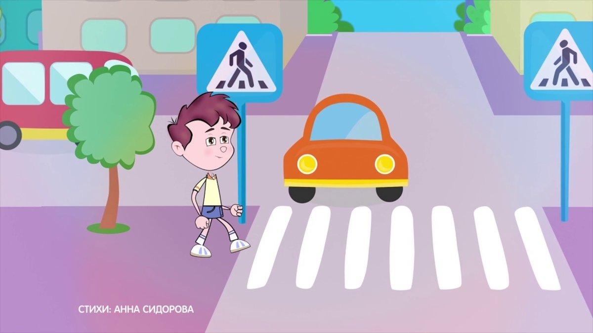 Картинка с правилом дорожного движения, открытки мартом