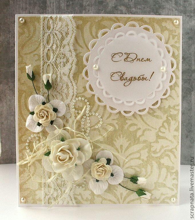Скрапбукинг свадьба открытки