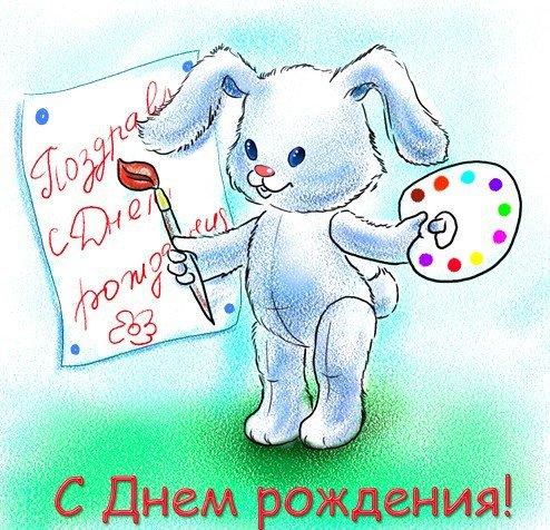 Нарисуй открытку поздравление и напиши текст