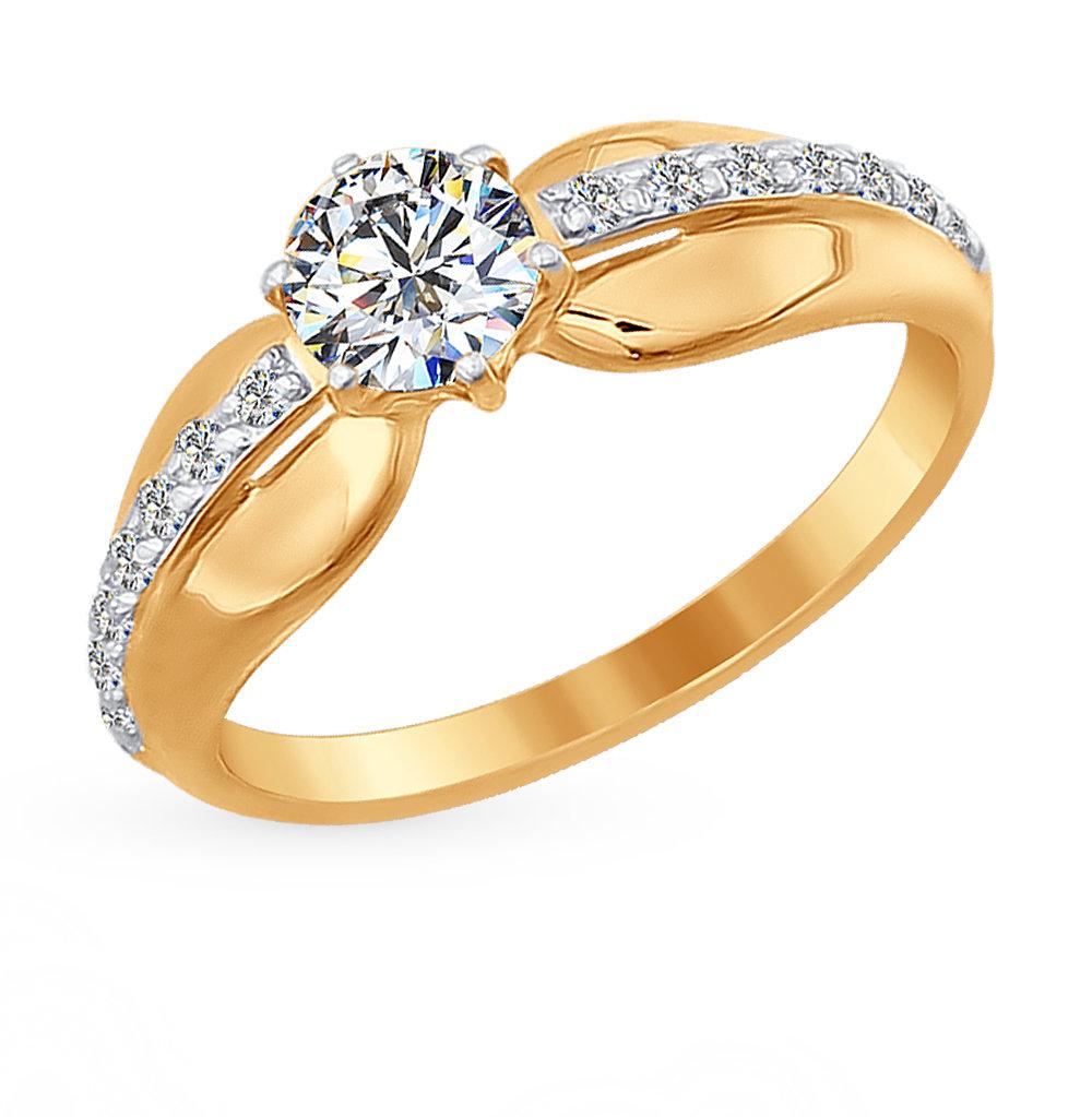 прозрачный кольцо золотое картинка настоящее одичавшими