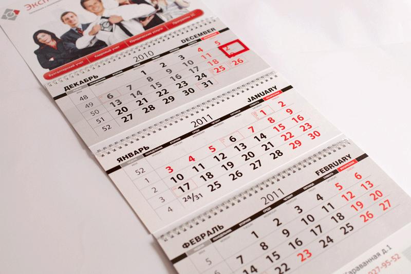 Красивая, изготовление календарей и открыток