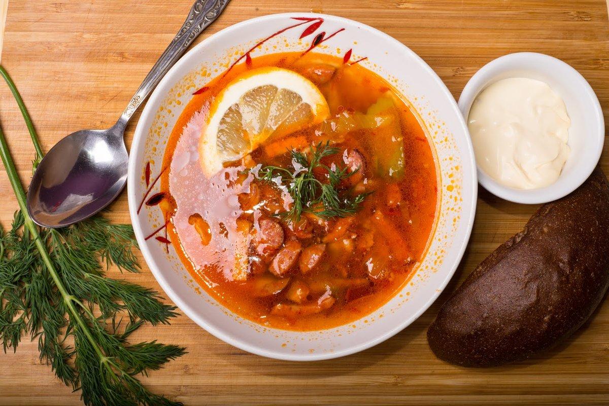 Картинки супа солянка
