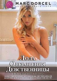 Яндекс девстенницы порно