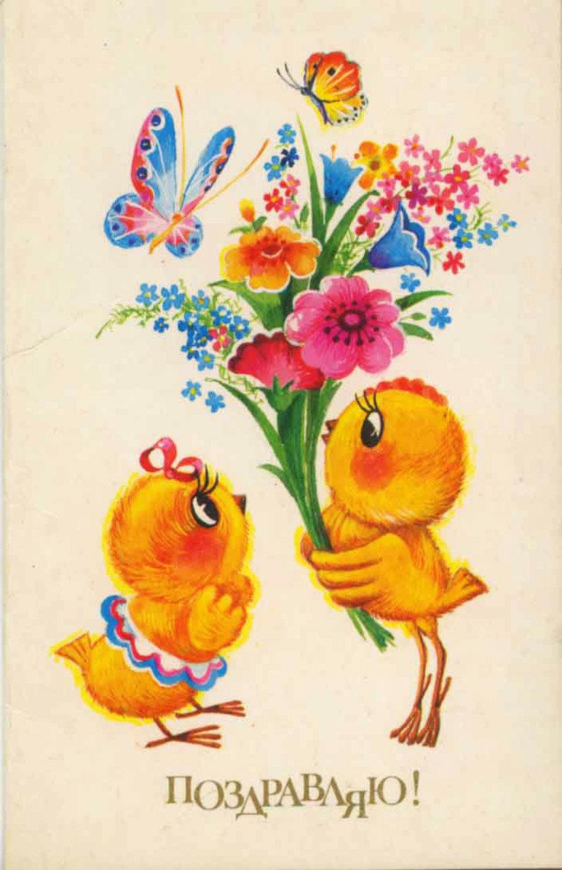 Открытка на 8 марта открытки ссср