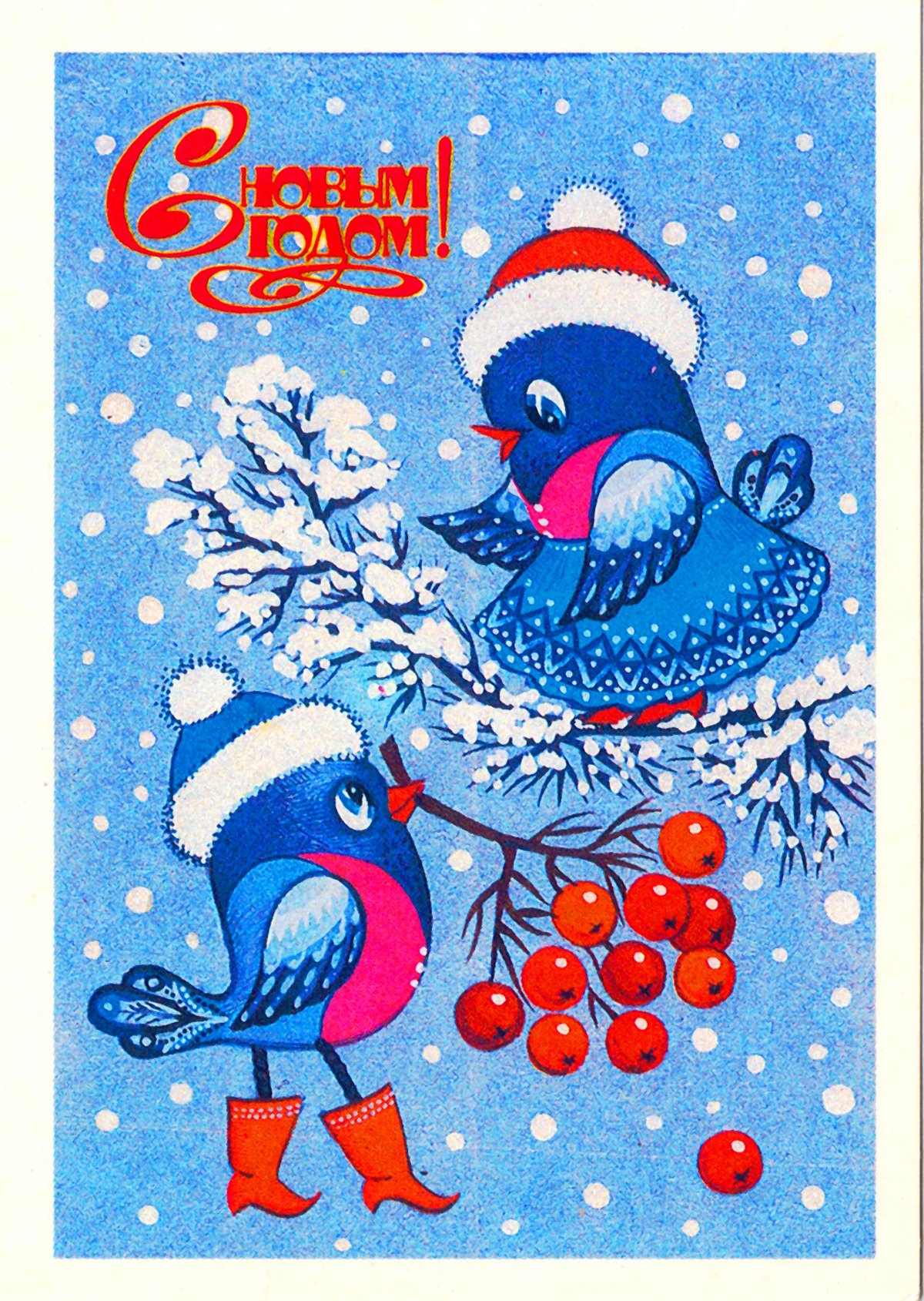 Цветы, детские открытки рисунки на новый год